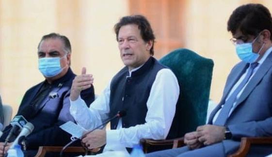 وزیراعظم کا سندھ حکومت سے بنڈل جزیرے سے متعلق فیصلے پر نظر ثانی کا مطالبہ