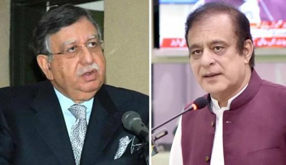 کابینہ میں رد و بدل، شوکت ترین وزیر خزانہ، شبلی فراز وزیر سائنس و ٹیکنالوجی مقرر