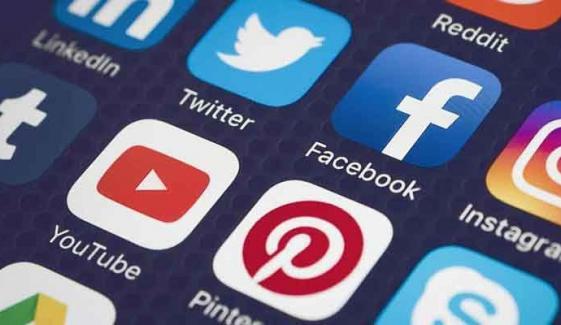 پاکستان میں سوشل میڈیا بحال