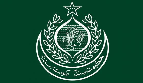 سندھ میں 10 مقامات پر احتجاج پر پابندی میں توسیع
