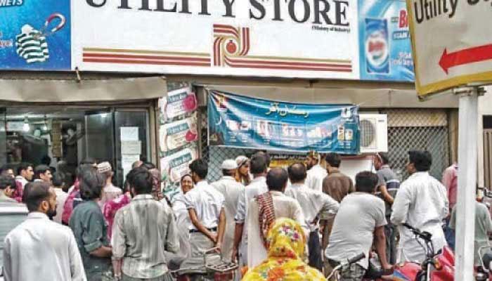 رمضان کی خریداری کے لیے یوٹیلٹی اسٹورز پر رش