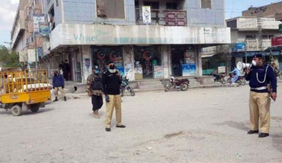 بلوچستان میں آج سے اسمارٹ لاک ڈاؤن نافذ