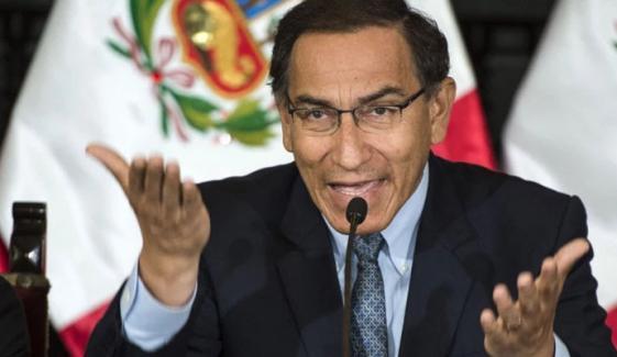 پیرو کے سابق صدر پر 10 سال کیلئے عوامی عہدے پر فائز رہنے پر پابندی