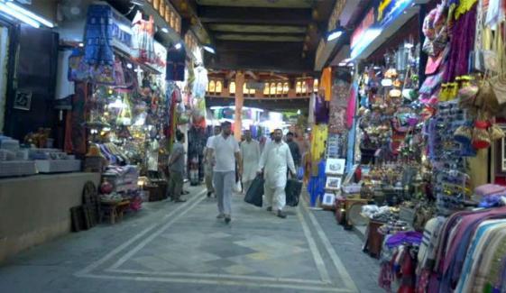 سندھ، تاجروں کا ہفتے میں 2 دن کاروباری بندش کا فیصلہ مسترد