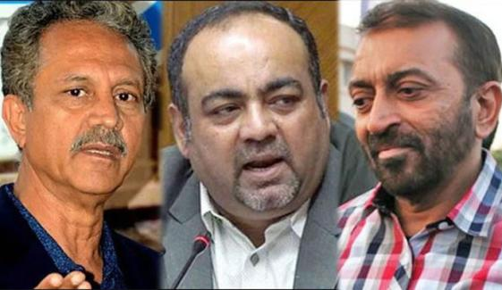 اشتعال انگیز تقاریر: فاروق ستار، خواجہ اظہار، وسیم اختر کی بریت کی درخواست