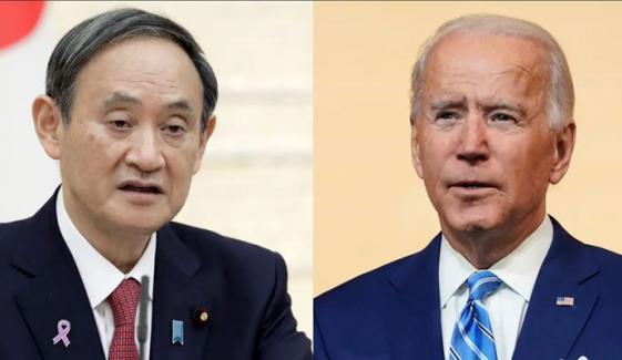 جوبائیڈن اور جاپانی وزیراعظم کی ملاقات پر چینی سفارتخانے کا ردِعمل