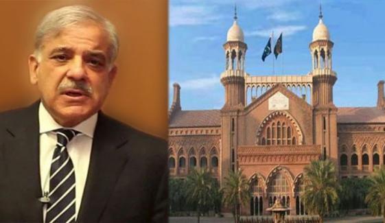 شہباز شریف کی ضمانت کا فیصلہ میڈیا کو جاری ہو گا: ترجمان لاہور ہائیکورٹ