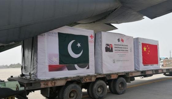 چین سے مزید 20 لاکھ خوراکیں پاکستان پہنچنے کا امکان