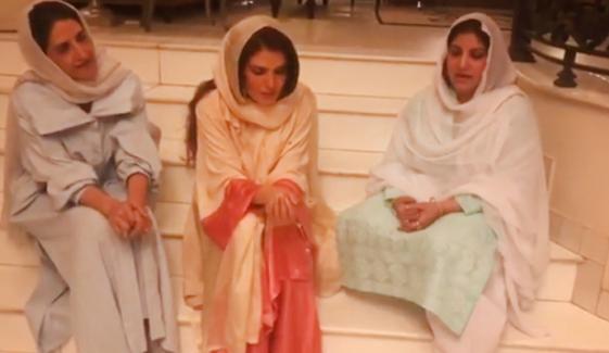 ریشم کی سائرہ نسیم کیساتھ نعت پڑھتے ویڈیو مقبول