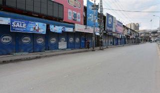 پشاور: کورونا کے باعث آج کاروبار بند