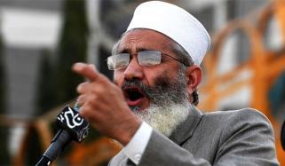 لاہور کی صورتحال پر عدالت  کا تحقیقاتی کمیشن بنایا جائے، سراج الحق