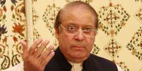 'رائے ونڈ اراضی تمام تقاضے پورے کر کے خریدی'