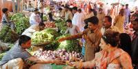 کراچی:ریٹ لسٹ پر عمل درآمد یقینی بنایا ہوا ہے