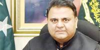 فواد چوہدری نے لاہور آپریشن کی وجہ بتادی
