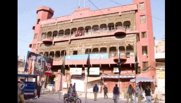 راولپنڈی: لال حویلی کے باہر تاجروں کا احتجاج