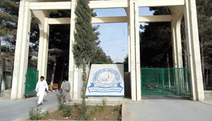 بلوچستان یونیورسٹی:11 روز کیلئے کلاسز معطل