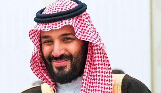 سعودی ولی عہد کے ہاں ننھے مہمان کی آمد