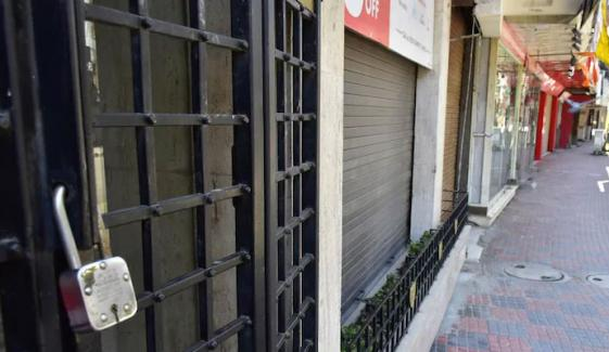 راجن پور: ہفتہ، اتوار کے بجائے جمعہ، ہفتہ مارکیٹیں بند کرنے کا فیصلہ