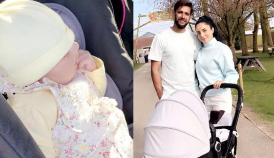 عماد وسیم بیٹی کو پہلی بار چڑیا گھر لے گئے