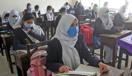 پنجاب میں ایس او پیز کے ساتھ تدریسی عمل شروع