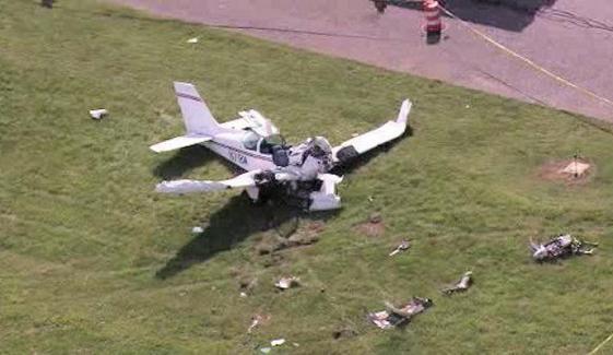 فرانس میں چھوٹا طیارہ گر کر تباہ، 4 افراد ہلاک