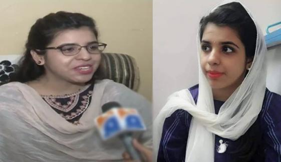منیشا روپیتا پہلی ہندو خاتون ڈی ایس پی منتخب