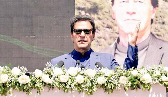 بدقسمتی سے دینی  اور سیاسی جماعتیں اسلام کو غلط استعمال کرتی ہیں: عمران خان
