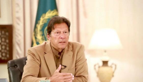 وزیراعظم عمران خان کا ملک کی موجودہ صورتحال پر قوم سے خطاب متوقع، ذرائع