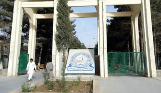 بلوچستان یونیورسٹی: 11 روز کیلئے کلاسز معطل