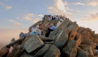 جبل النور ثقافتی مرکز اسی سال زائرین کیلئے کھلے گا