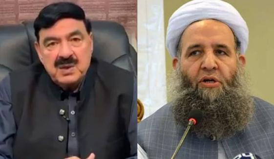 حکومت اور کالعدم ٹی ایل پی کے درمیان مذاکرات کا تیسرا دور