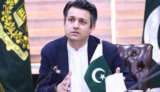 حماد اظہر نے وزارت توانائی کا چارج سنبھال لیا