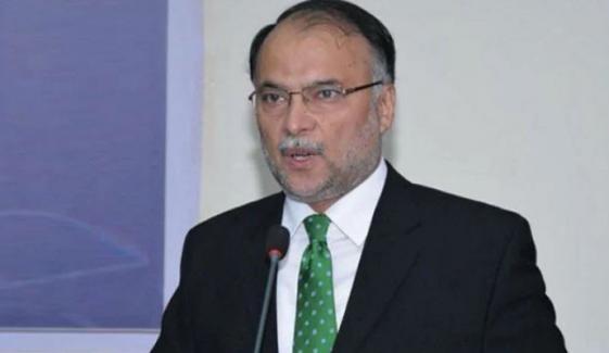 'وزیراعظم نےحقائق توڑ مروڑ کر پیش کیے'