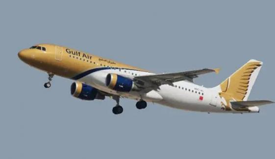 بحرین کی قومی فضائی کمپنی کا اسرائیل کیلئے براہ راست پرواز چلانے کا اعلان