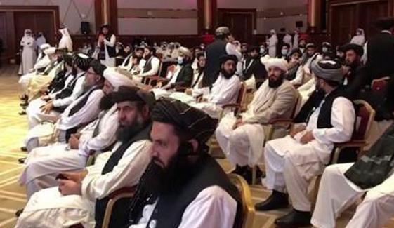 طالبان کو استنبول کانفرنس میں شرکت پر راضی کرنے کی کوششیں