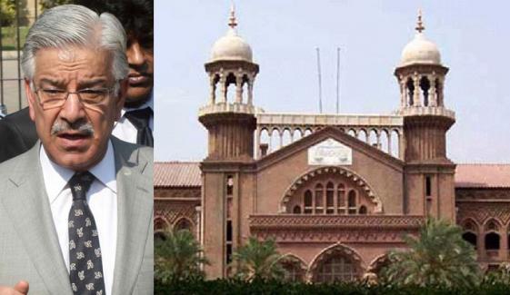خواجہ آصف کی درخواست ضمانت پر سماعت اگلے ہفتے تک ملتوی
