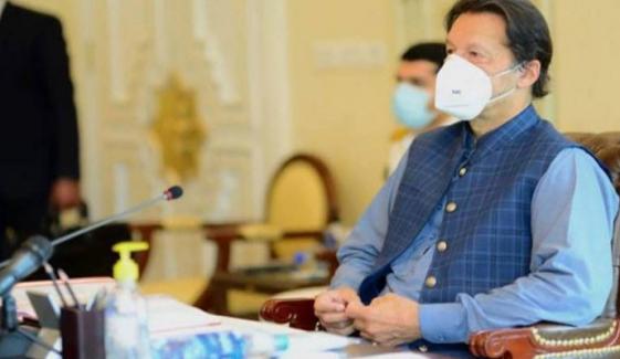 وزیراعظم عمران خان کی زیرصدارت وفاقی کابینہ کا اجلاس جاری