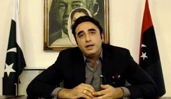 'قومی اسملبی کواعتماد میں نہیں لیاگیا'