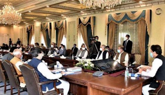 اقوام متحدہ کی آرمرڈ گاڑیوں کو کراچی سے کابل لےجانے کی اجازت مل گئی