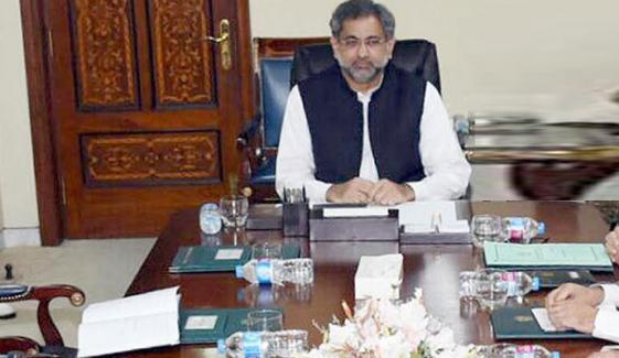 پی ڈی ایم جماعتوں کا قومی اسمبلی کے اجلاس میں شرکت کا فیصلہ