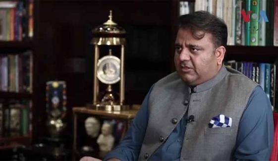وزیر اطلاعات کی ابصار عالم پر قاتلانہ حملے کی مذمت