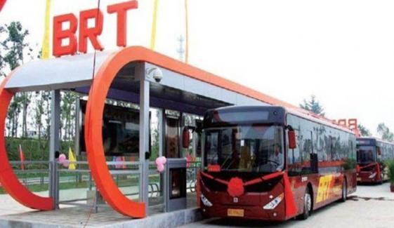 پشاور: BRT کل عارضی طور پر بند رہے گی، ترجمان