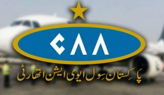 پاکستان نے بھارت پر سفری پابندیاں عائد کر دیں