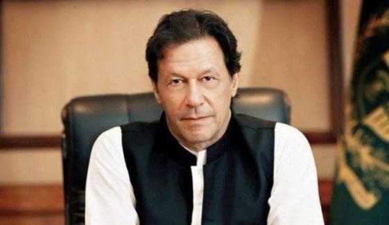 وزیراعظم عمران خان آج نوشہرہ اور پشاور کا ایک روزہ دورہ کریں گے