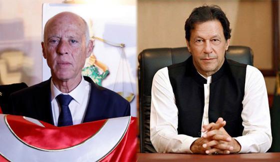 وزیرِ اعظم عمران خان کو صدر تیونس کا جوابی خط