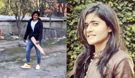 ویمن کرکٹر جویریہ خان کی بچوں کے ہمراہ کرکٹ کھیلتے ویڈیو وائرل