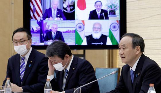 کورونا وائرس، جاپانی وزیراعظم کا دورۂ بھارت منسوخ