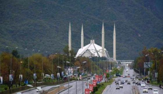 اسلام آباد اور راولپنڈی کی شاہراہوں سے کنٹینر اٹھالیے گئے