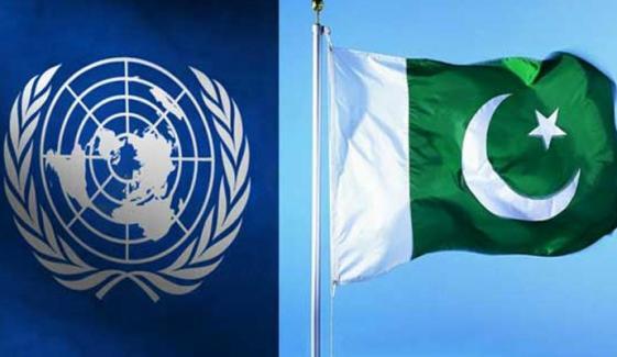پاکستان نے اقوام متحدہ کے تین اداروں کی رکنیت حاصل کرلی