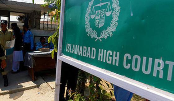 جبری مشقت کو ختم کرائیں ورنہ سیکرٹری داخلہ کو طلب کرینگے ، اسلام آباد ہائی کورٹ
